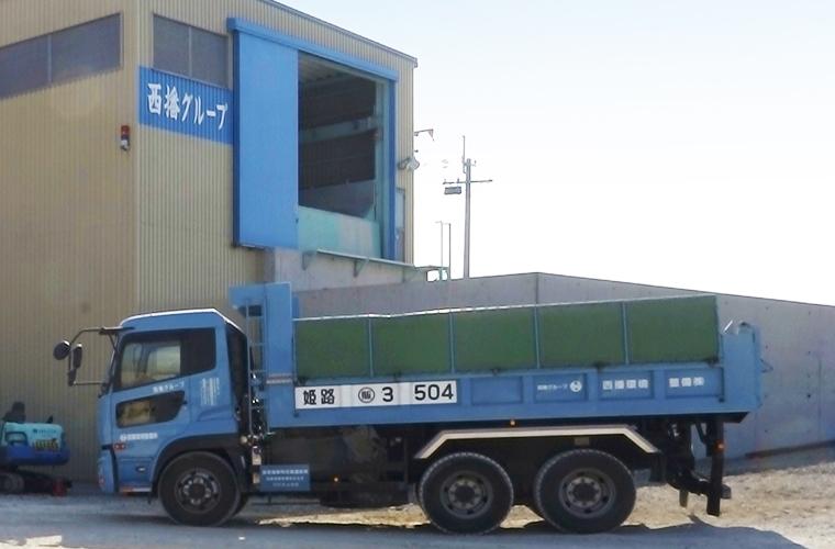 建設廃材リサイクルセンター