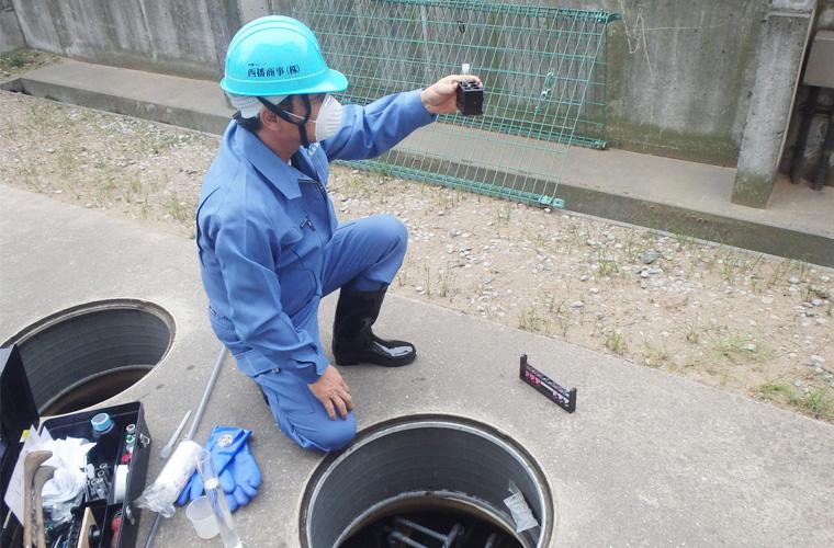 浄化槽維持管理