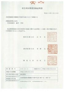 img-616174355-0001